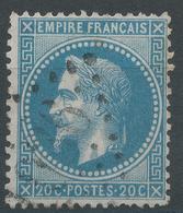 Lot N°47169   N°29B, Oblit GC 1036 Clairac, Lot-et-Garonne (45), Ind 4 - 1863-1870 Napoleon III With Laurels