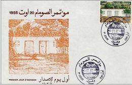FDC 1er Jour Algérie - 26e Anniversaire Du Congrès De La Soummam - 20 08  1982 - Algérie (1962-...)