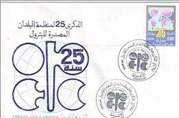 ALGERIE - 1985 - OPEP - Petrolium - Pétrole - FDC - Algérie (1962-...)