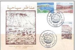 FDC Algérie - Sites Touristiques 1985 - Algérie (1962-...)