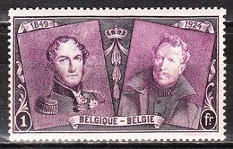 230*  75ème Anniversaire Du Premier Timbre - Bonne Valeur - MH* - LOOK!!!! - Belgien
