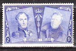 231*  75ème Anniversaire Du Premier Timbre - Bonne Valeur - MH* - LOOK!!!! - Belgien