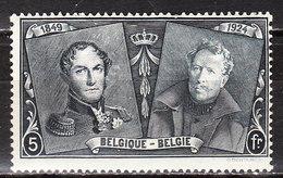 232*  75ème Anniversaire Du Premier Timbre - Bonne Valeur - MH* - LOOK!!!! - Belgique