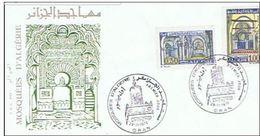 Algérie - FDC 528/529 - Mosquées 1970. - Algérie (1962-...)