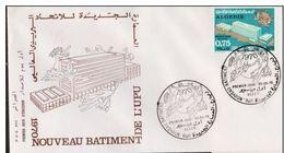 ALGERIE FDC BATIMENT UPU 1970... - Algérie (1962-...)