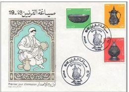 Algérie Algeria FDC Arts Traditionnels Art Traditional Cuivre 1985 - Algérie (1962-...)