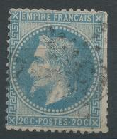 Lot N°47174 N°29B, Oblit étoile Chiffrée 15 De PARIS (R. Bonaparte) - 1863-1870 Napoleon III With Laurels