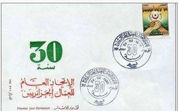 Algérie-FDC 1986 - 30e Anniversaire De L'UGTA - Algeria (YT 865) - Algérie (1962-...)