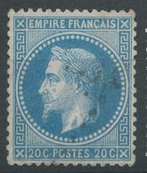 Lot N°47175 N°29A, Oblit, Propre - 1863-1870 Napoleon III With Laurels