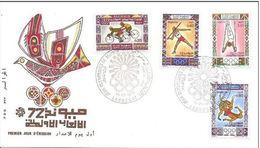 JO De Munich -1972  FDC D'Algérie - Algérie (1962-...)