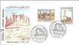 - FDC - Algerie - 1969 FDC Vestiges De L'epoque Romanie ... - Algérie (1962-...)
