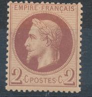 N°26 NEUF (**) - 1863-1870 Napoleon III With Laurels