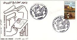 ALGERIE : 1970 - FDC - Journée Du Timbre ... - Algérie (1962-...)