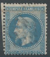 Lot N°47178 N°29B, Oblit - 1863-1870 Napoleon III With Laurels