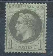 N°25 NEUF* - 1863-1870 Napoleon III With Laurels