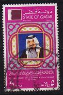 QATAR [1981] MiNr 0803 ( O/used ) - Qatar