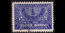 SAUDI ARABIEN ARABIA [1934] MiNr 0017 II ( O/used ) - Saudi-Arabien