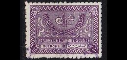 SAUDI ARABIEN ARABIA [1934] MiNr 0020 ( O/used ) - Saudi-Arabien