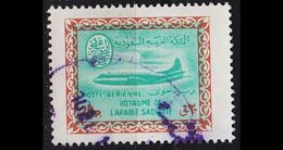 SAUDI ARABIEN ARABIA [1963] MiNr 0138 ( O/used ) - Saudi-Arabien