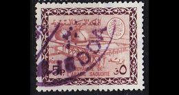 SAUDI ARABIEN ARABIA [1964] MiNr 0173 ( O/used ) - Saudi-Arabien