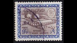SAUDI ARABIEN ARABIA [1964] MiNr 0177 ( O/used ) - Saudi-Arabien
