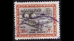 SAUDI ARABIEN ARABIA [1964] MiNr 0188 ( O/used ) - Saudi-Arabien
