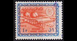 SAUDI ARABIEN ARABIA [1966] MiNr 0297 X ( O/used ) - Saudi-Arabien