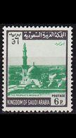 SAUDI ARABIEN ARABIA [1968] MiNr 0416 X ( **/mnh ) - Saudi-Arabien