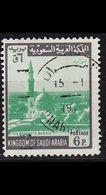 SAUDI ARABIEN ARABIA [1968] MiNr 0416 X ( O/used ) - Saudi-Arabien