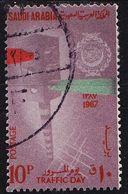 SAUDI ARABIEN ARABIA [1969] MiNr 0471 ( O/used ) - Saudi-Arabien