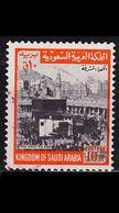 SAUDI ARABIEN ARABIA [1969] MiNr 0487 I ( O/used ) - Saudi-Arabien