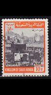 SAUDI ARABIEN ARABIA [1969] MiNr 0487 II ( O/used ) - Saudi-Arabien