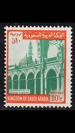 SAUDI ARABIEN ARABIA [1969] MiNr 0502 Xb ( **/mnh ) - Saudi-Arabien