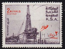 SAUDI ARABIEN ARABIA [1975] MiNr 0612(A) ( O/used ) - Saudi-Arabien