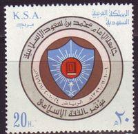 SAUDI ARABIEN ARABIA [1977] MiNr 0620 ( **/mnh ) - Saudi-Arabien