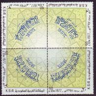 SAUDI ARABIEN ARABIA [1977] MiNr 0625-28 ( **/mnh ) 4er - Saudi-Arabien