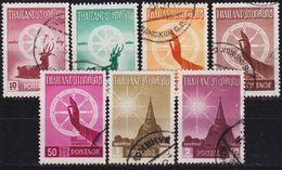 THAILAND [1957] MiNr 0331 Ex ( O/used ) [01] - Thailand