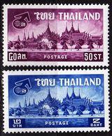 THAILAND [1962] MiNr 0393-94 ( **/mnh ) - Thaïlande