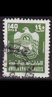 VEREINIGTE EMIRATE EMIRATES [1976] MiNr 0066 ( O/used ) - Emirats Arabes Unis