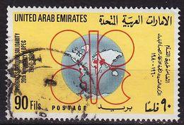 VEREINIGTE EMIRATE EMIRATES [1980] MiNr 0119 ( O/used ) - Emirats Arabes Unis