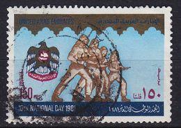 VEREINIGTE EMIRATE EMIRATES [1981] MiNr 0127 ( O/used ) - Emirats Arabes Unis