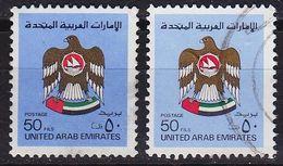 VEREINIGTE EMIRATE EMIRATES [1982] MiNr 0137 A,b ( O/used ) - Emirats Arabes Unis