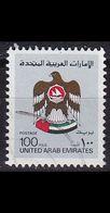 VEREINIGTE EMIRATE EMIRATES [1982] MiNr 0139 ( O/used ) - Emirats Arabes Unis