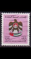 VEREINIGTE EMIRATE EMIRATES [1982] MiNr 0141 ( O/used ) - Emirats Arabes Unis