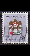 VEREINIGTE EMIRATE EMIRATES [1982] MiNr 0142 ( O/used ) - Emirats Arabes Unis