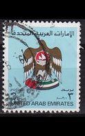 VEREINIGTE EMIRATE EMIRATES [1982] MiNr 0144 ( O/used ) - Emirats Arabes Unis
