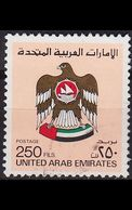 VEREINIGTE EMIRATE EMIRATES [1984] MiNr 0179 ( O/used ) - Emirats Arabes Unis