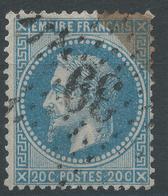 Lot N°47182   N°29A, Oblit étoile Chiffrée 39 De PARIS (R. Des Ecluses-St-Martin) - 1863-1870 Napoleon III With Laurels