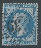 Lot N°47183   N°29A, Oblit étoile Chiffrée 39 De PARIS (R. Des Ecluses-St-Martin) - 1863-1870 Napoleon III With Laurels