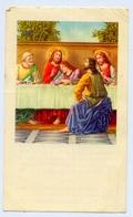 Santino - Gesù - Preghiera Per La Vocazione - E1 - Santini